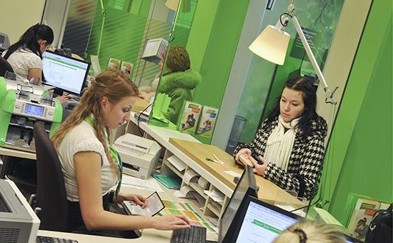 Sberbank interest deposits for pensioners