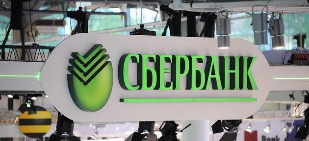 deposits with Sberbank on interest