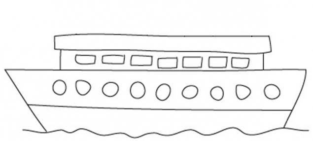 736201 Как нарисовать праздничный Парад военных кораблей на Параде Победы? Как нарисовать военный корабль карандашом и красками для ребенка поэтапно?    Класс Рисуем корабль в рукодельной энциклопедии Pro100hobbi