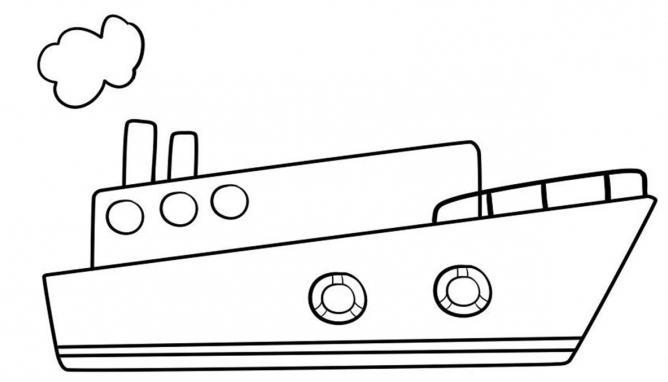 736223 Как нарисовать праздничный Парад военных кораблей на Параде Победы? Как нарисовать военный корабль карандашом и красками для ребенка поэтапно?    Класс Рисуем корабль в рукодельной энциклопедии Pro100hobbi