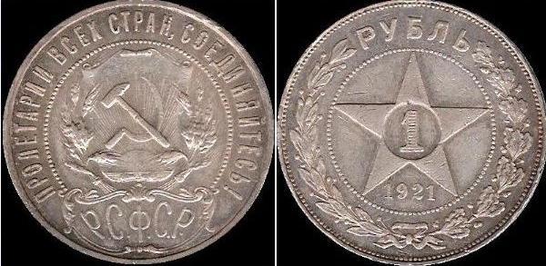 дорогие монеты ссср