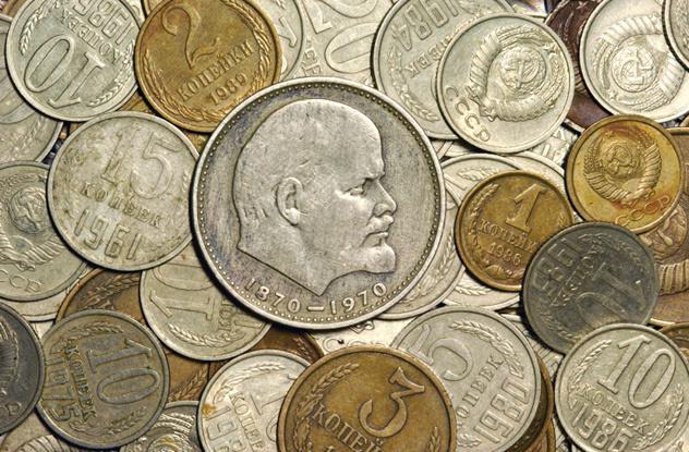 дорогие монеты ссср таблица