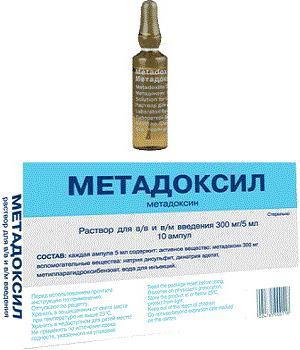 metadoxil instruction