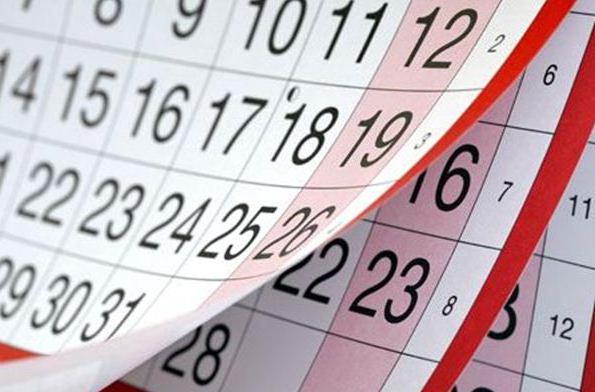 Считать праздник календарным днем