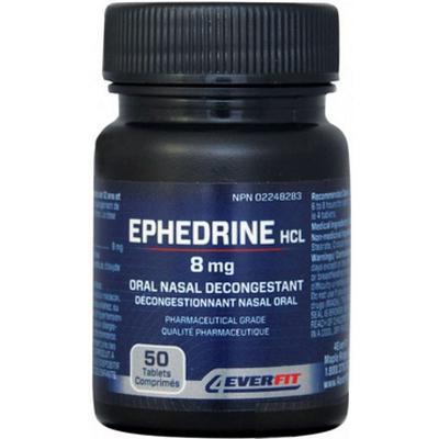 инструкция по применению эфедрин - фото 4