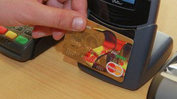 salary card of Sberbank