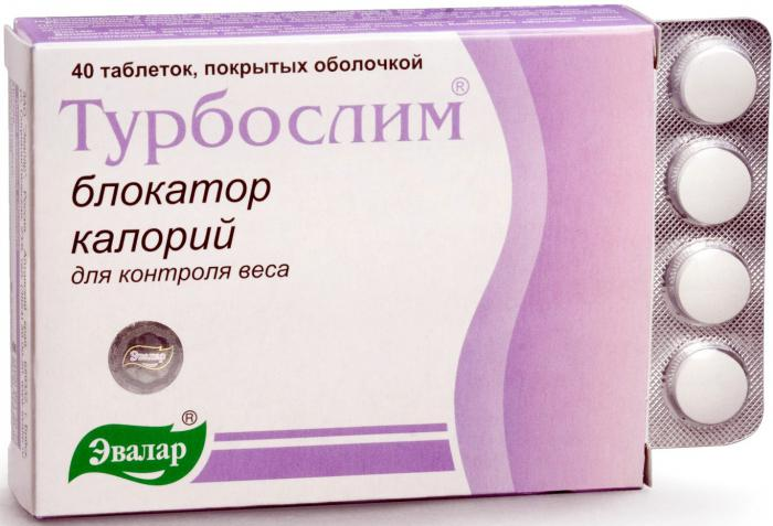 турбослим ночь отзывы худеющих таблетки