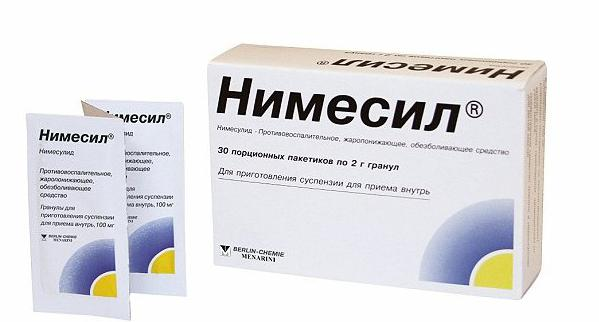 какой препарат лучше от паразитов