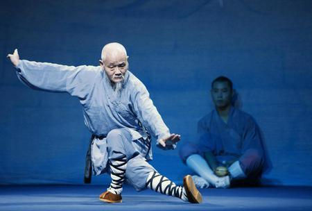 Shaolin monk names