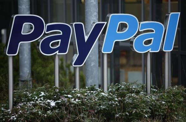 how to use paypal