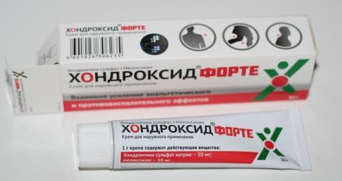 Крем для наружного применения нижфарм хондроксид форте | отзывы.