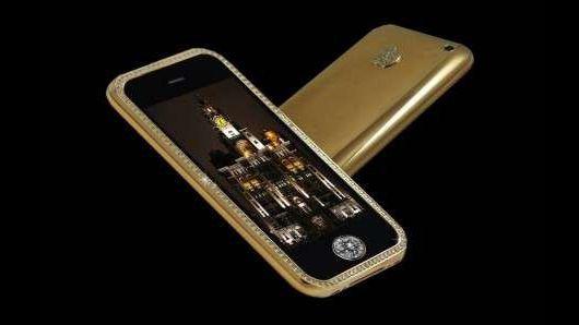 Самые дорогие телефоны в мире. Какой самый дорогой сотовый телефон?