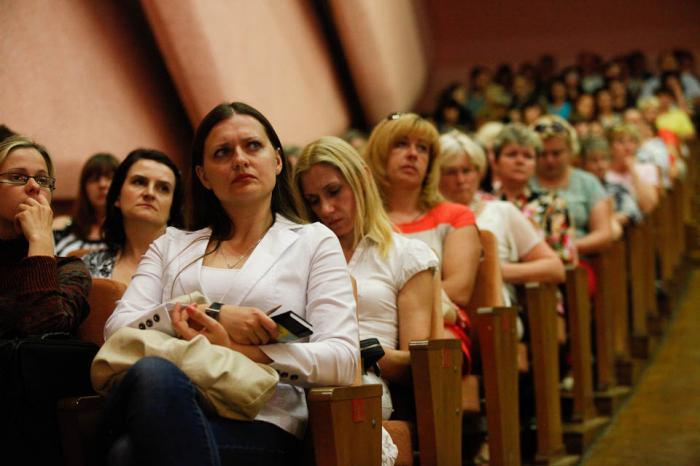 протокол родительского собрания знакомство с воспитателями