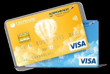 Получить кредитную карту сбербанк