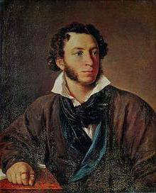 Pushkin's biography short content