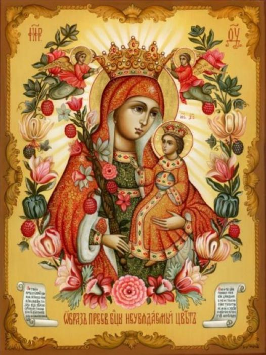 ... , молитва. В чем помогает икона? :: SYL.ru: www.syl.ru/article/185326/new_ikona-neuvyadaemyiy-tsvet-znachenie...