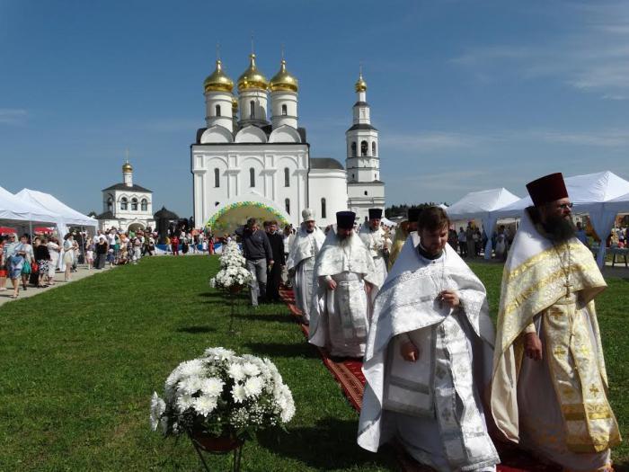 Молитва неувядаемый цвет на русском