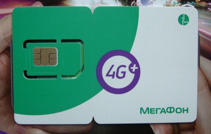 Как сделать чтобы телефон мегафон читал все сим карты