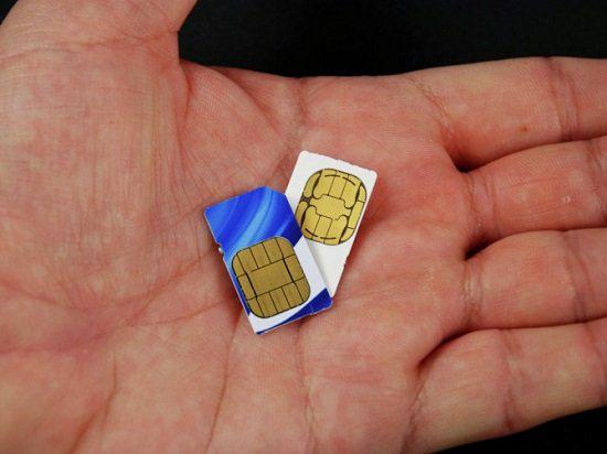 Keywords like block SIM card megaphone