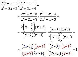 how to reduce fractions with degrees