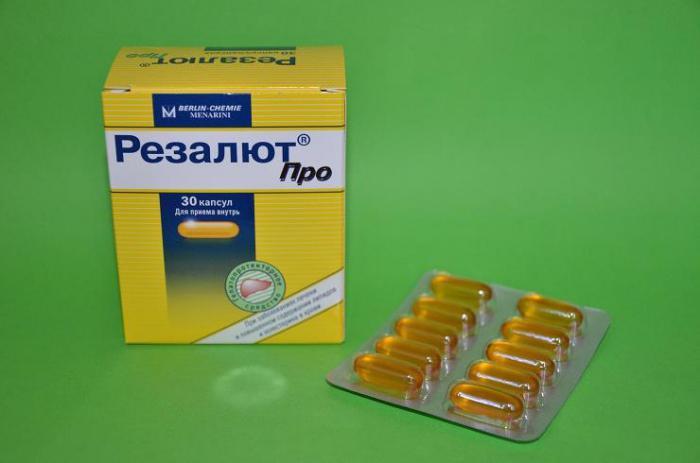 Препарат фосфатидилхолин показания к применению