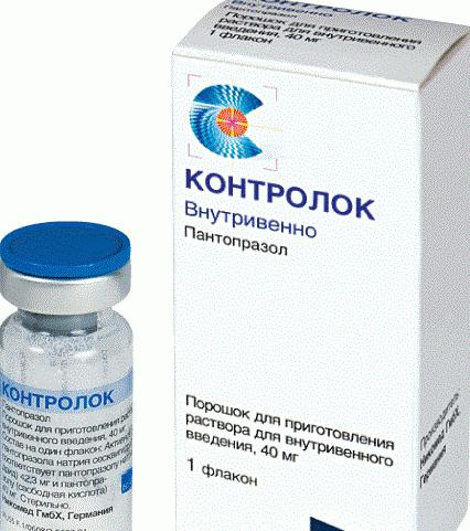 российские таблетки от гепатита с