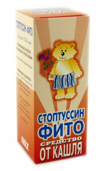 Стоптуссин фито таблетки инструкция по применению для детей
