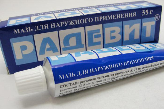 бепантен от аллергии