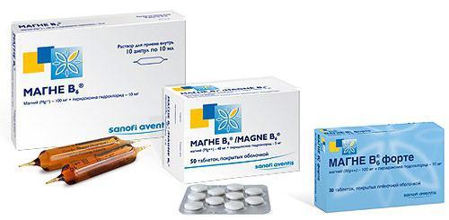 Аналог магния б6 дешевле при беременности
