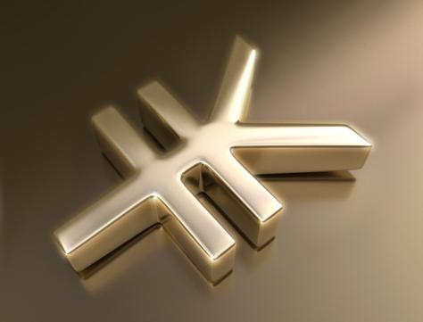 Обмен Приват 24 UAH на Сбербанк – где выгоднее обменять?