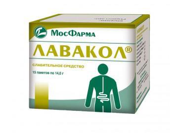 препарат лавакол для очищения кишечника цена