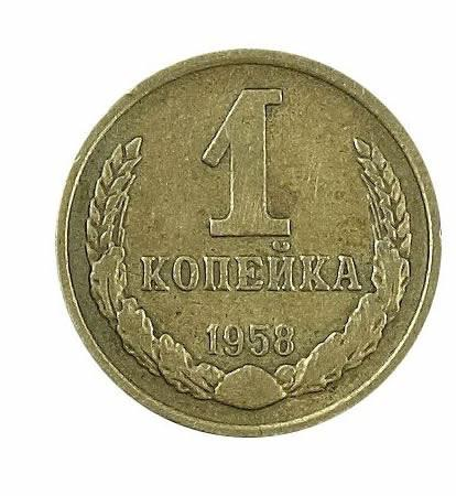 the most expensive coins of russia ussr