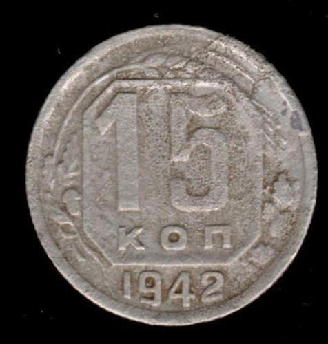The most expensive coins of the USSR prices