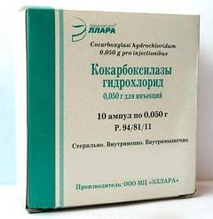 cocarboxylase instructions for use