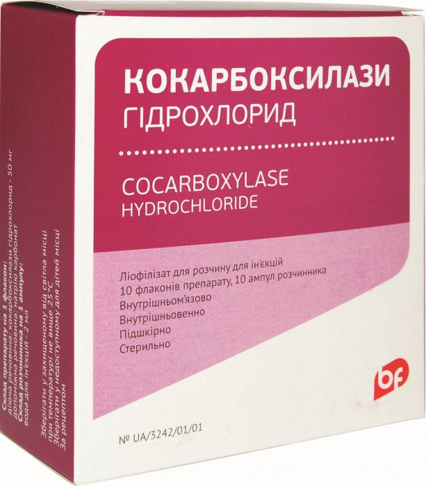 Купить кокарбоксилазы гидрохлорид ампулы 50 мг, 5 шт. +.