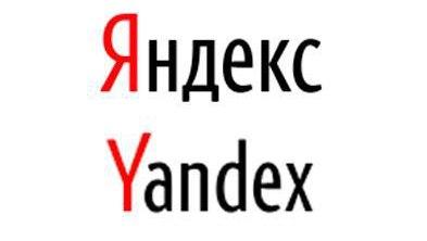 Yandex Mail Passwords