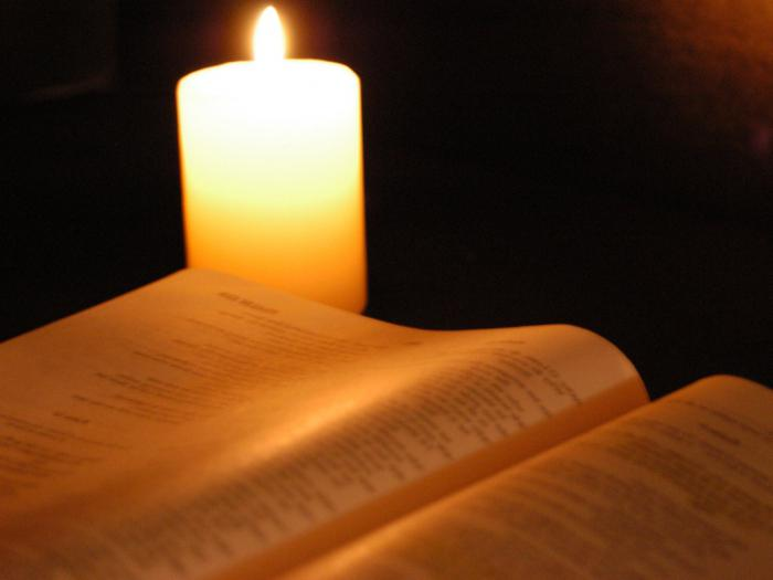 можно ли молиться о знакомых
