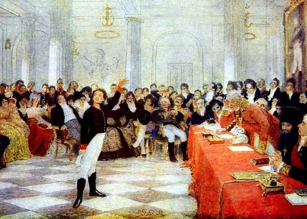 analysis of the poem Pushkin's prisoner