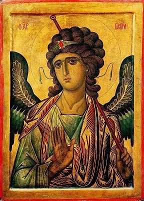 имя ангелов: