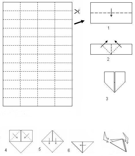 оригами снегурочка схема