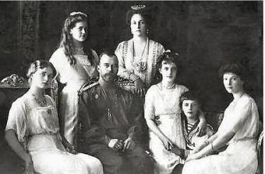 the last Russian tsar from the Romanov dynasty