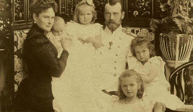 the last Russian tsar from the Romanov dynasty and his reign