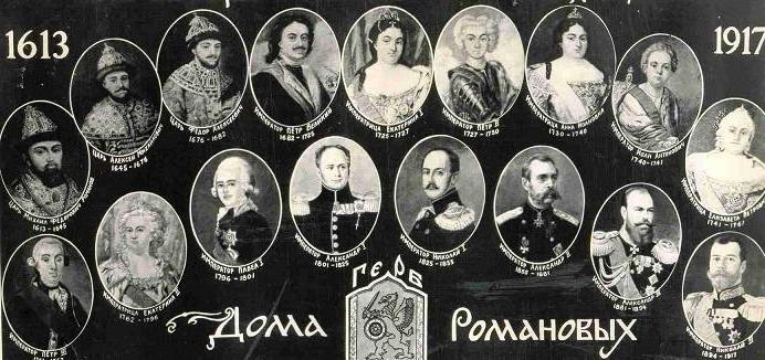 The first Russian kings from the Romanov dynasty