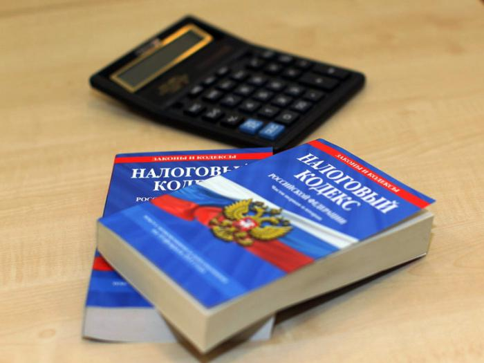 Изображение - Какие виды налогов существуют для ип и как узнать на какой системе налогообложения находится предпри 793461