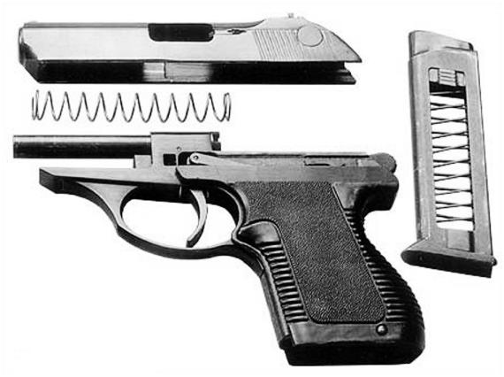 Self-loading pistol small-sized PSM