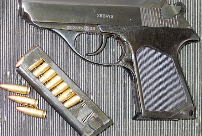 Pistol PSM photo