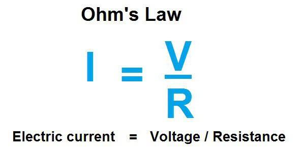 мощность электрического тока формулы