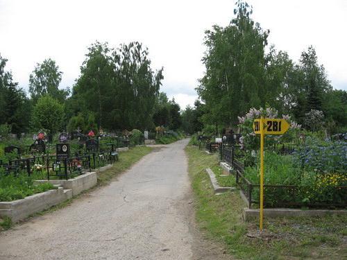 хованское кладбище как проехать