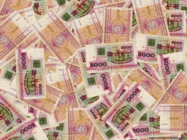 Belarusian money course