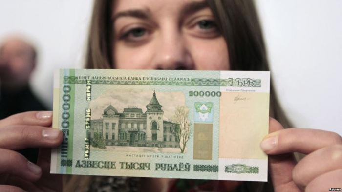 Belarusian money